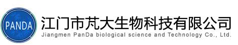 芃大生物-雷竞技芃大raybet官方网站下载有限公司