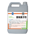 原味离子钙 5L/瓶